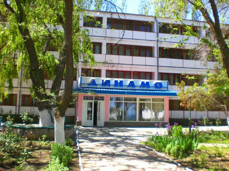 Феодосия база отдыха Динамо