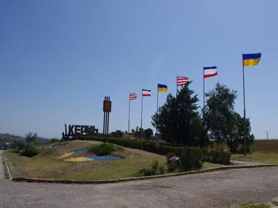 Отдых в Керчи - прекрасном курорте, окруженном двумя морями