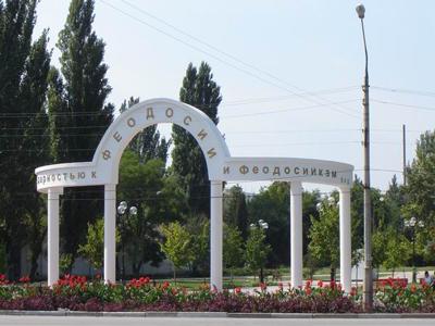 Отдых в Феодосии - популярном курорте на берегу Черного моря