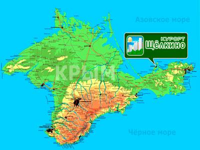 Отдых в Щёлкино - курортный городок на Азовском море неподалеку от Керчи