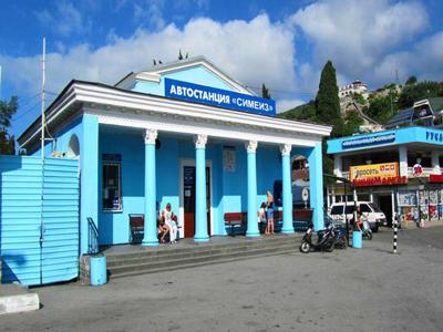 Отдых в Симеизе — популярном курорте в южной части живописных Крымских гор