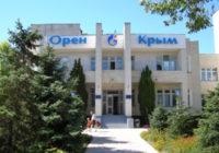 Санаторий «Орен-Крым» — лечебно-оздоровительный санаторий в Евпатории