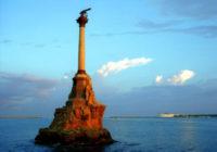 Отдых в Севастополе — городе герое на берегу Черного моря