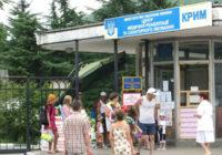 Санаторий «Крым» в Партените — популярный центр санаторного лечения и медицинской реабилитации